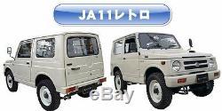 JDM SUZUKI SAMURAI JIMNY JA11 SIERRA SANTANA Aluminum DOOR PANEL REAR Hatch F/S