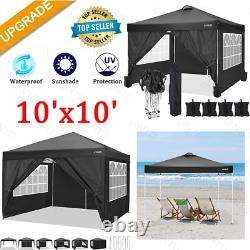 USRight Angle Folding Shed 4 Side Panels Tent Picnic Outdoor Waterproof+Sandbag